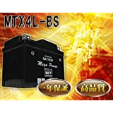 バイク バッテリー ディオ ( Dio ) 型式 BA-AF62 / JBH-AF68 一年保証 HTX4L-BS 密閉式 4L-BS
