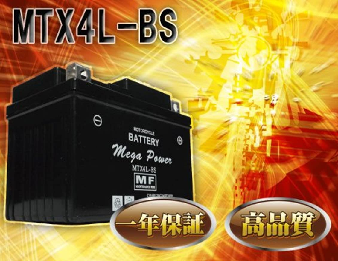 千ボイド平行バイク バッテリー RG250γ 型式 V21A/V22A 一年保証 MTX4L-BS 密閉式