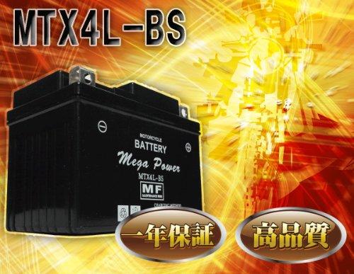 バイク バッテリー ジャイロ アップ 型式 TA01 一年保証 MTX4L-BS 密閉式