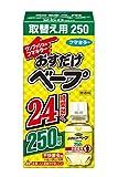おすだけベープ ワンプッシュ式 250回分 取替え用 不快害虫用 無香料 30.5ml