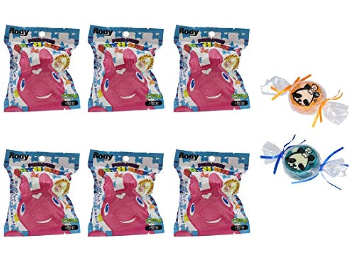 コースジャンル手数料【6個セット+ミニ石けん付】サンタン ぷにぷにロディ バスボール レモンの香り 80g【パンダ石けん2個付】