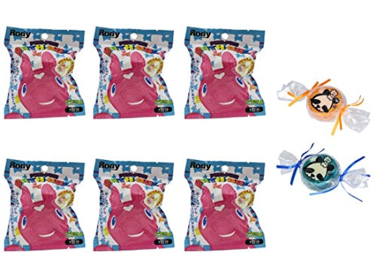 征服する平日結論【6個セット+ミニ石けん付】サンタン ぷにぷにロディ バスボール レモンの香り 80g【パンダ石けん2個付】