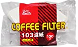 カリタ コーヒーフィルター 103濾紙 100枚入 ホワイト
