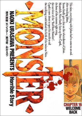 Monster (16) (ビッグコミックス)の詳細を見る