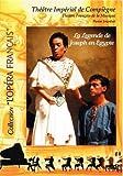 エチエンヌ・メユール: エジプトのヨセフの伝説 [DVD]