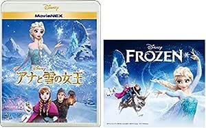 【Amazon.co.jp限定】アナと雪の女王 MovieNEX (オリジナル絵柄着せ替えアートカード付) [Blu-ray + DVD]