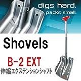 bca bca ショベル B2 EXT エクステンシャフト 7900268 バックカントリー マウンテン