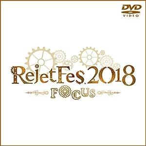 Rejet Fes.2018-FOCUS- [DVD]