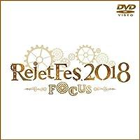 Rejet Fes.2018-FOCUS-