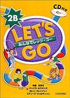 みんなでレッツ・ゴー2B(小学校中学年向け)― CD付き