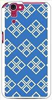 ohama SH-01F AQUOS PHONE ZETA アクオスフォン ハードケース t009_d 和柄 たすき 菱形 スマホ ケース スマートフォン カバー カスタム ジャケット docomo