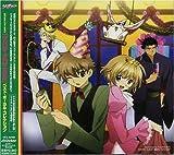 NHKアニメーション「ツバサ・クロニクル」ベスト・ボーカル・コレクションを試聴する