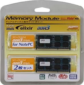 CFD販売  ノートPC用メモリ PC3-12800(DDR3-1600) 8GB×2枚 204pin SO-DIMM (無期限保証)(Elixirシリーズ) W3N1600Q-8G
