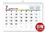 ボーナス付 2018年7月~(2019年7月付) ファミリー壁掛けカレンダー A3サイズ[H]