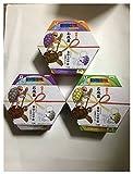 ドラゴンボール お歳暮スタイル 亀仙人の甲羅 全3種
