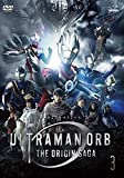 【Amazon.co.jp限定】ウルトラマンオーブ THE ORIGIN SAGA Vol.3 [DVD]