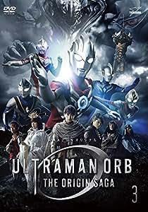 【Amazon.co.jp限定】ウルトラマンオーブ THE ORIGIN SAGA Vol.3 [DVD]