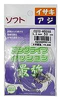 人徳丸(JINTOKUMARU) ロングライフクッション ソフト 1.2mm 50cm. C012-050BR