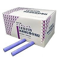 日本白墨工業  天神印チョーク 100本入り 紫CH-6