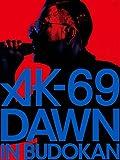 【メーカー特典あり】DAWN in BUDOKAN(初回仕様パッケージ)【特典:B2告知ポスター(告知絵柄)】[Blu-ray]