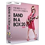 Band-in-a-Box 20 for Mac MegaPAK