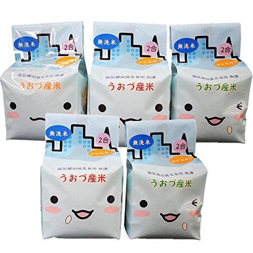 【精米】無洗米 JAうおづ産コシヒカリ ご当地キャラクターミラたんの「キューブ米」1.5kg (2合袋:300g×5個) 令和元年度産