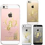 iPhone SE iPhone5S/5 対応 ハード クリア ケース 保護フィルム付 ラプンツェル 1