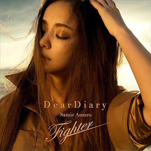 【早期購入特典あり】Dear Diary / Fighter(Type-B)(B2ポスター:絵柄B付)