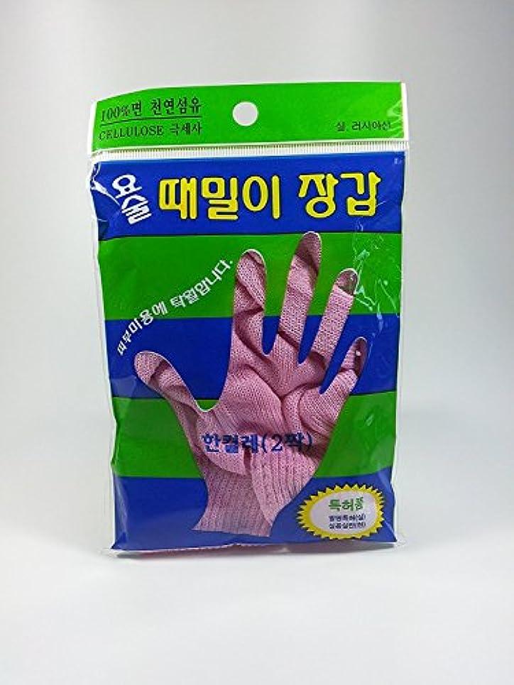 メガロポリス器具地元ジョンジュン産業 韓国式 垢すり 手袋 バスグローブ 5本指 ボディスクラブ 100% 天然セルロース繊維製 정준산업 요술때밀이타올 Magic Korean Body Back Scrub [並行輸入品]