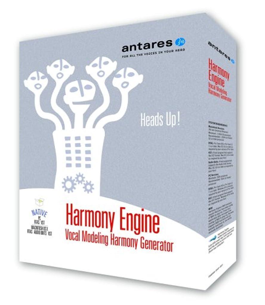 コーラス装備する魔術師Harmony Engine