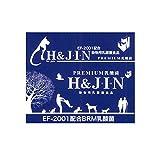 エイチアンドジン (H&JIN) Premium乳酸菌 H&JIN 動物用 90包