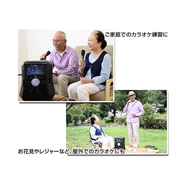 山善(YAMAZEN) キュリオム 充電式 ポ...の紹介画像4