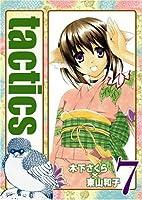 tactics 7 (BLADE COMICS)