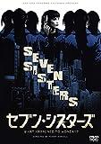 【Amazon.co.jp限定】セブン・シスターズ (オリジナルステッカー付) [DVD]
