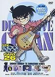 名探偵コナン PART26 Vol.5[DVD]