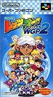 ミニ四駆レッツ&ゴー POWER WGP2