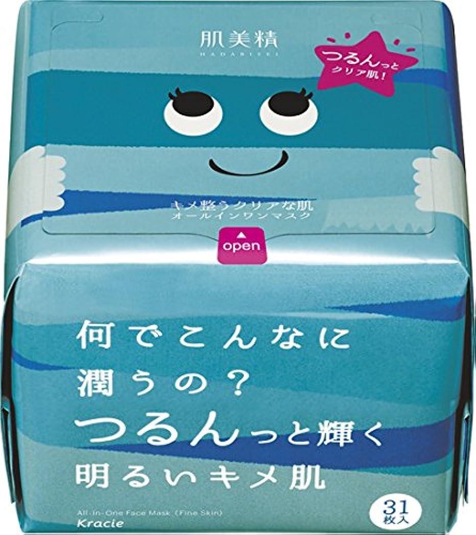 バッテリー該当するもっともらしい肌美精 デイリーモイスチュアマスク (キメ透明感) 31枚