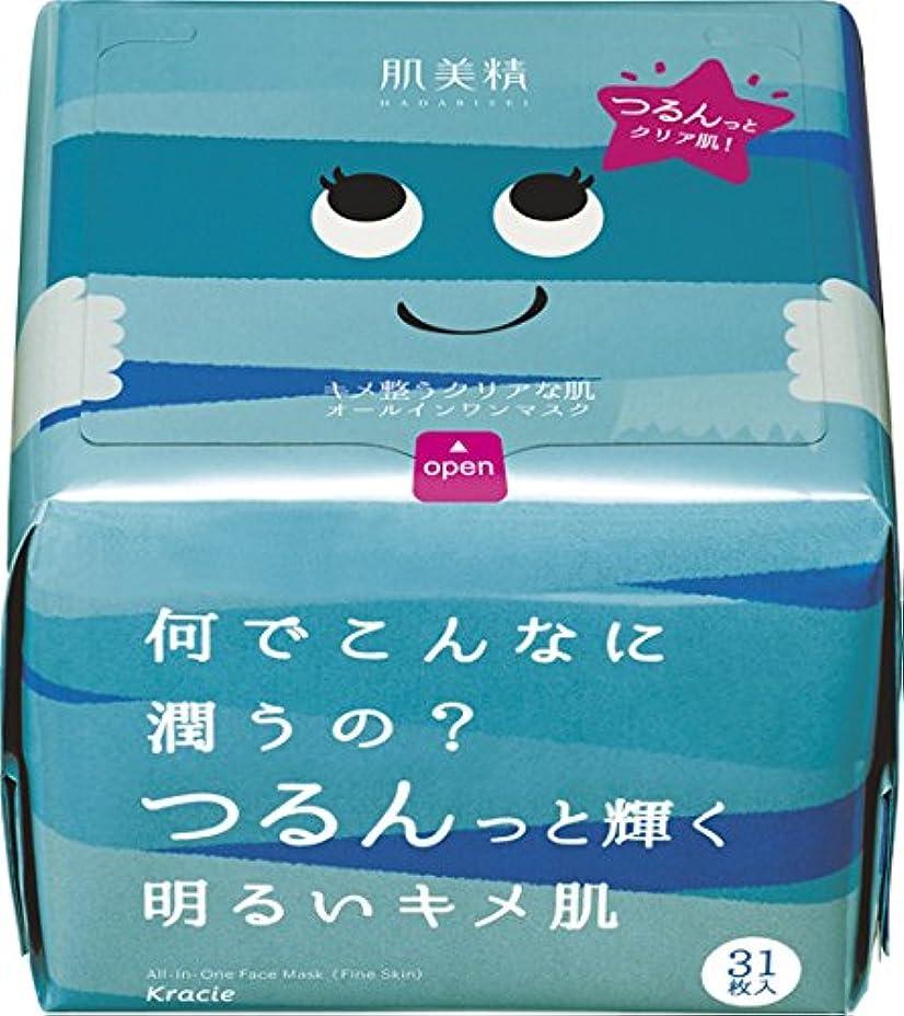 省略食物トラフィック肌美精 デイリーモイスチュアマスク (キメ透明感) 31枚