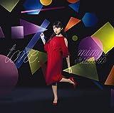 三森すずこ4thアルバム tone.【DVD付限定盤】(CD+DVD+PHOTOBOOK)