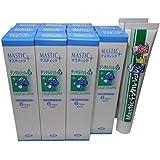 MASTIC マスティックデンタルジェルα45g(6%配合)11個+MASTIC デンタルエッセンスジェルMSローヤルⅡ増量50g(10%配合)2個セット