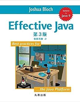 [ジョシュア・ブロック, 柴田芳樹]のEffective Java 第3版