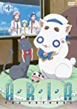 ARIA The NATURAL Navigation.4 [DVD]