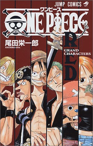 ONE PIECE RED GRAND CHARACTERS (ジャンプコミックス)