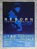 告知 山下達郎 REBORN 2017.9.13 Wed ON SALEポスター