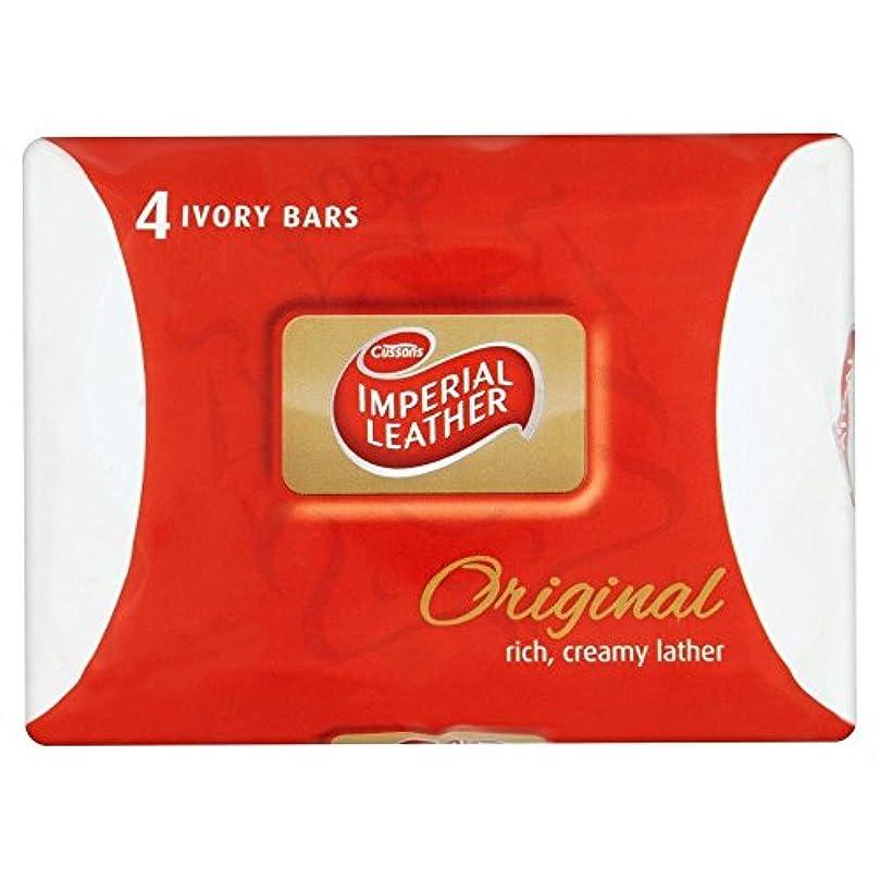提出するメンタル偽造Imperial Leather Original Soap (4x100g) 皇室の革本来の石鹸( 4X100G )