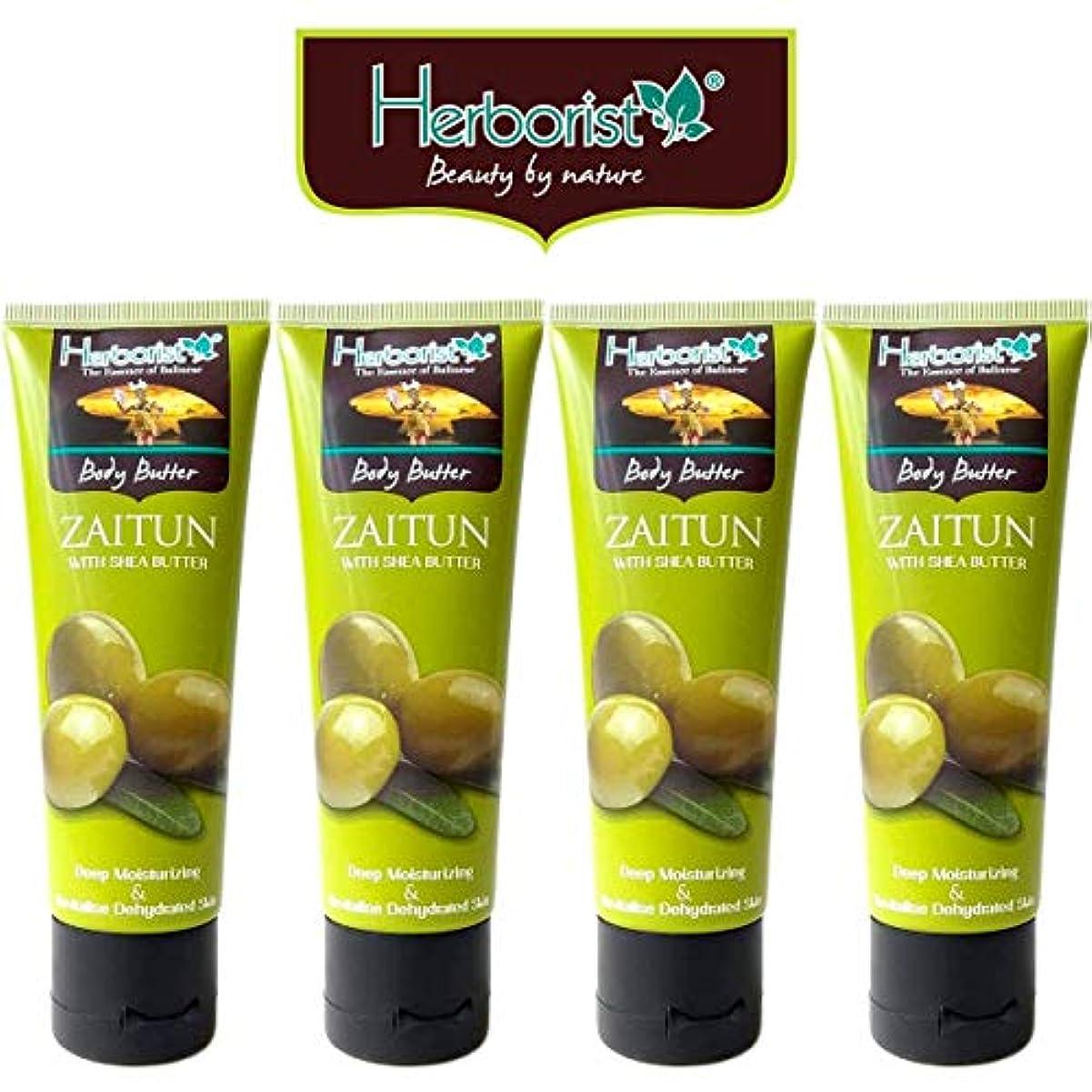 安らぎ運動カセットHerborist ハーボリスト Body Butter ボディバター バリスイーツの香り シアバター配合 80g×4個セット Olive Zaitun オリーブ [海外直送品]
