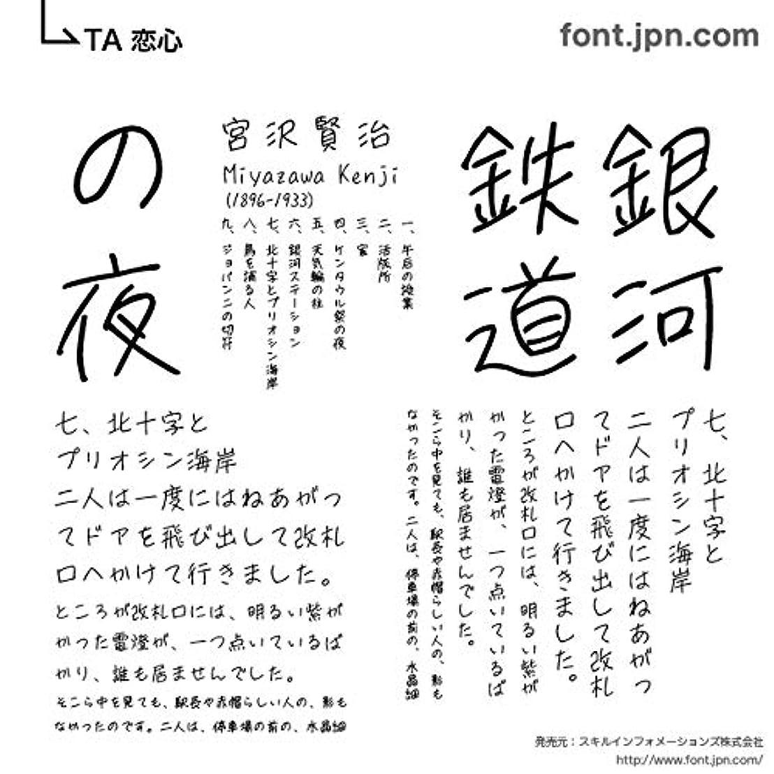 方法論体操選手細心のTA恋心|ダウンロード版