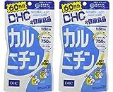 【セット品】DHC カルニチン60日 2個セット
