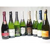 セレクション世界のスパークリングワイン飲み比べ8本セット 神の雫 登場したワイン入(スペイン3本フランス2本イタリア2本チリ1本)泡ワイン