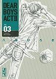 DEAR BOYS ACT2(3) (講談社漫画文庫)